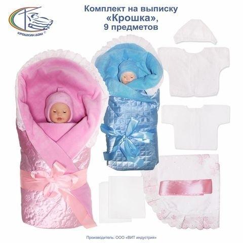 Детские Товары Для Новорожденных Интернет Магазин